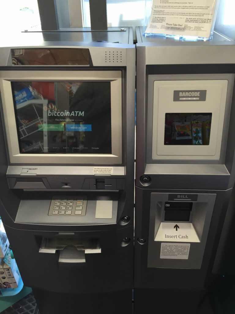 Bitcoin ATM full