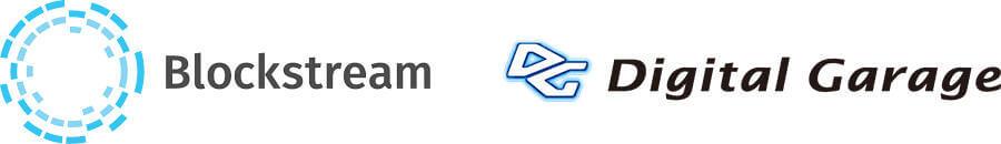 Blockstream Digital Garage partnership