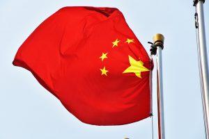 China Crypto Crackdown Sept 2017