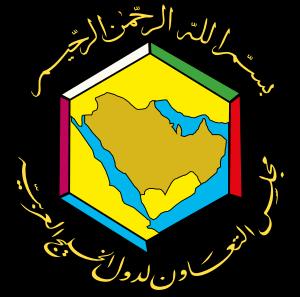 Gulf states flag blockchain tech