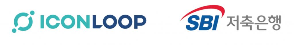 Iconloop SBI Savings Bank