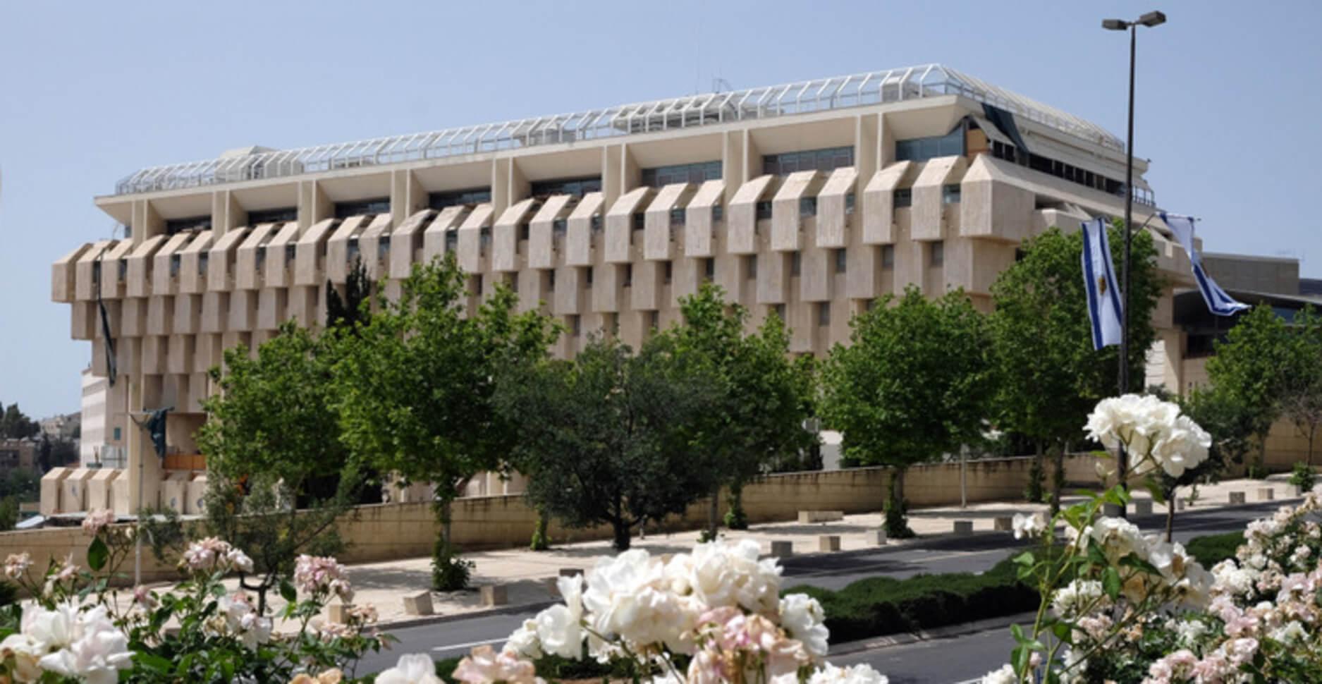 Bank Of Israel Confirms Digital Shekel in the works %