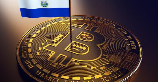 Athena Bitcoin Plans to Install 1,500 Crypto ATMs in El Salvador